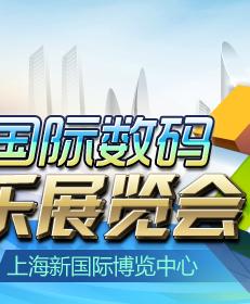 2010第八届ChinaJoy中国国际数码互动娱乐展览会kuromi圖片